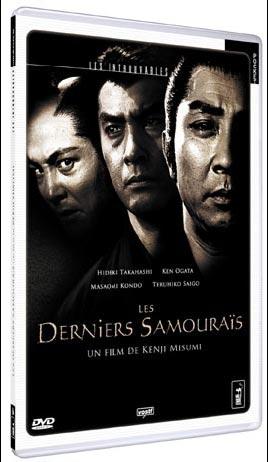 Les Derniers Samouraïs, de Misumi, en DVD le 26 septembre