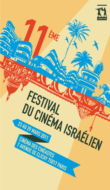 11eme Festival du Film Israélien