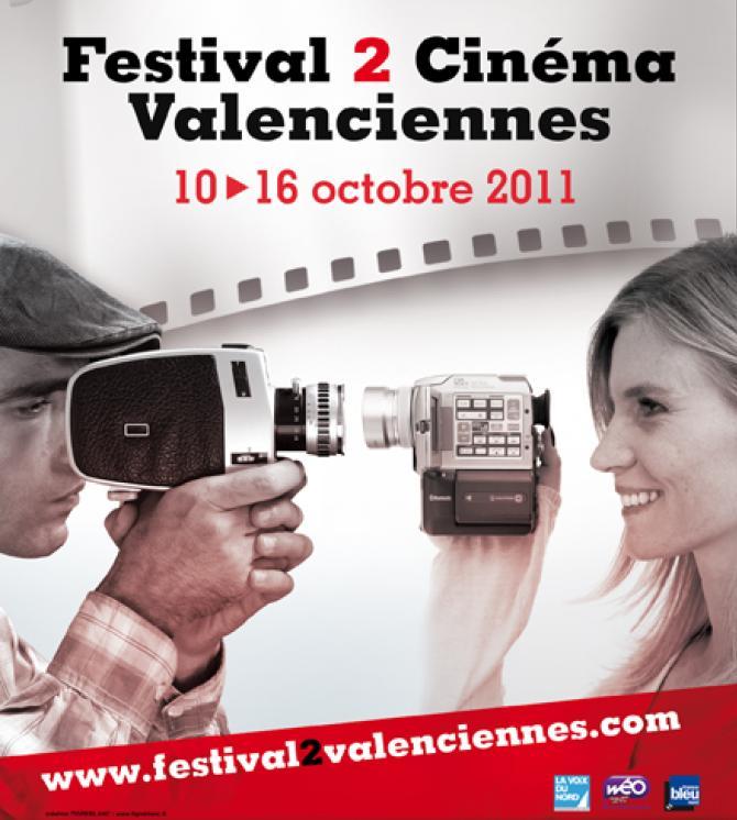 Un Festival de cinéma à Valenciennes? Plutôt deux fois qu'une!